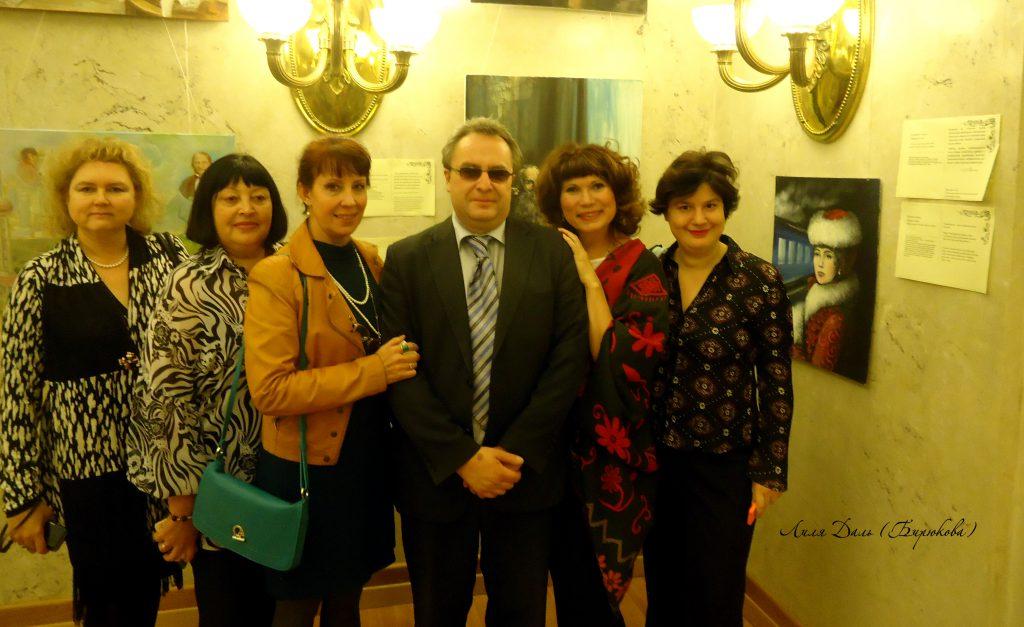 выставка в МИДе России 2014